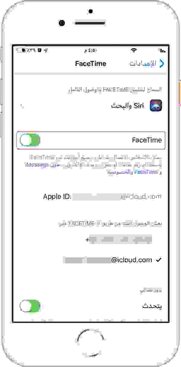 تمكين (تفعيل) تطبيق فيس تايم من إعدادات أيفون أو ايباد