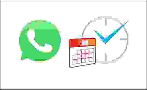 جدولة رسائل واتساب (WhatsApp)