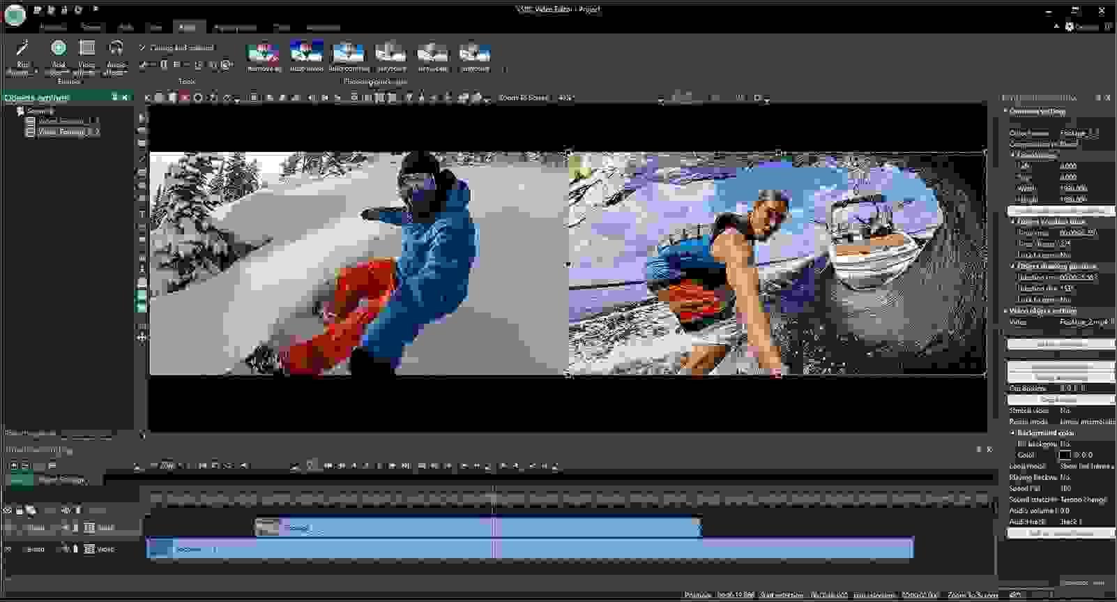 في إس دي سي (VSDC Free Video Editor)، أفضل برنامج تحرير الفيديو المجانية لنظام التشغيل ويندوز