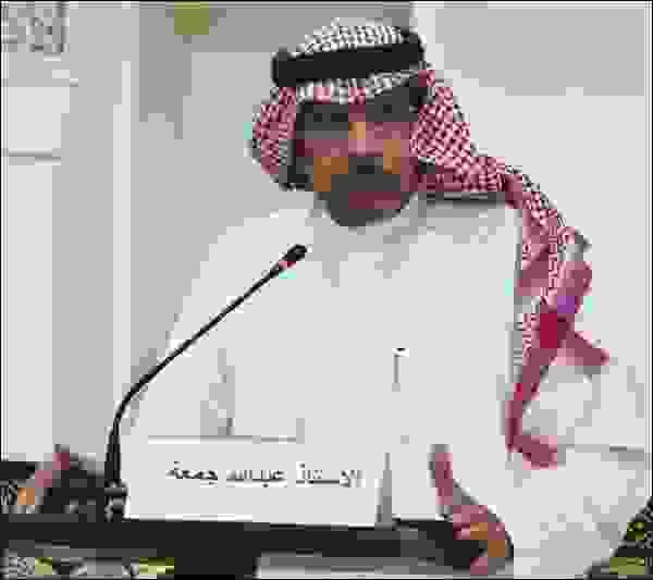 العضويات التي شغلها عبد الله بن صالح الدوسري