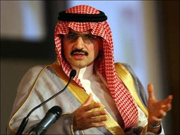 أشهر أقوال الأمير الوليد بن طلال