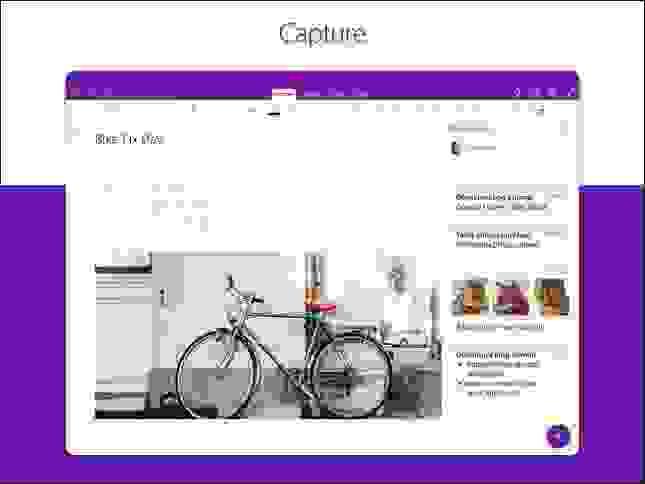 أفضل تطبيق تسجيل ملاحظات لمحبي عالم مايكروسوفت، تطبيق دفتر الملاحظات الرقمي (Microsoft OneNote)