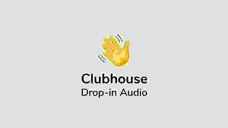 الانضمام إلى النوادي (Clubs) في كلوب هاوس (ClubHouse)