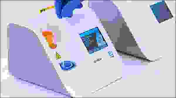 جهاز إجراء اختبار PCR