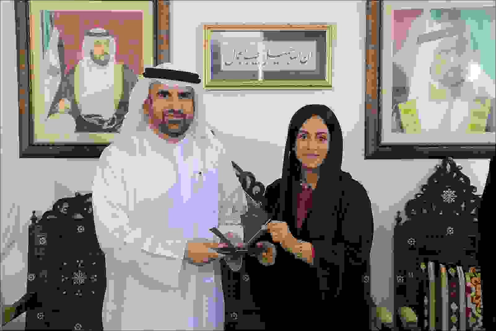 التكريمات والجوائز التي نالتها مريم مطر