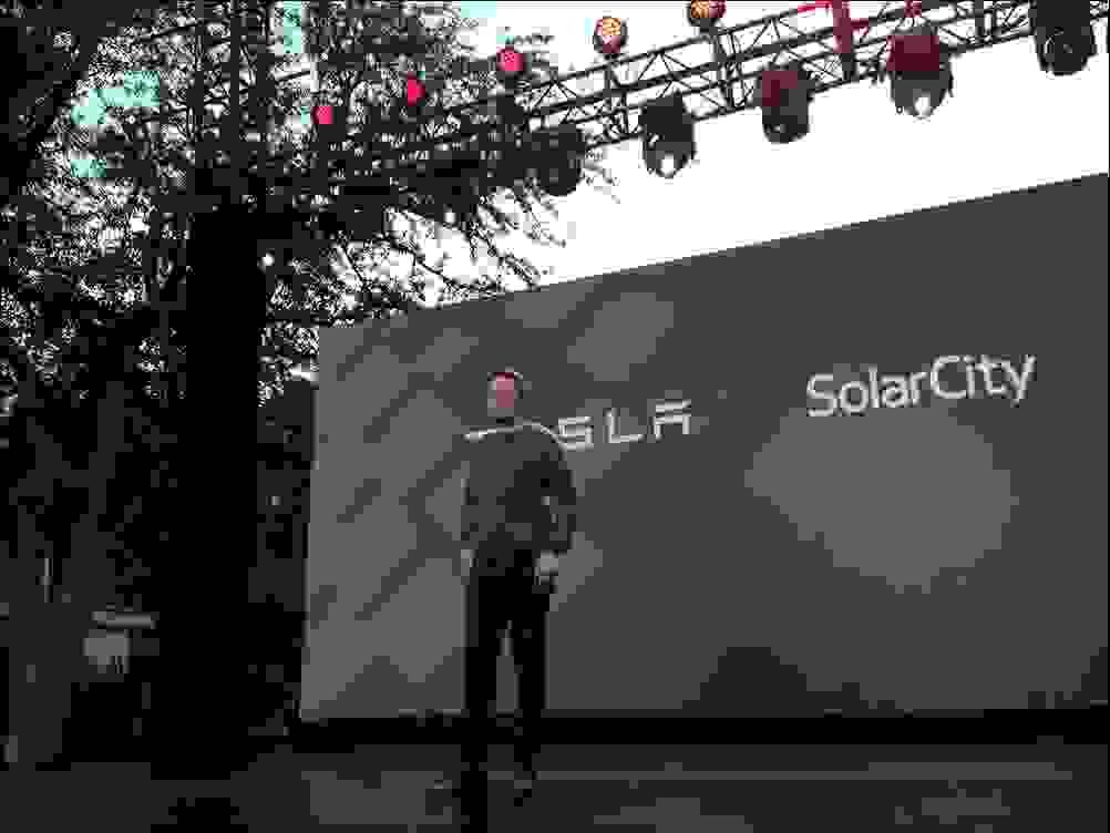 إيلون ماسك شركة سولار سيتي (SolarCity)