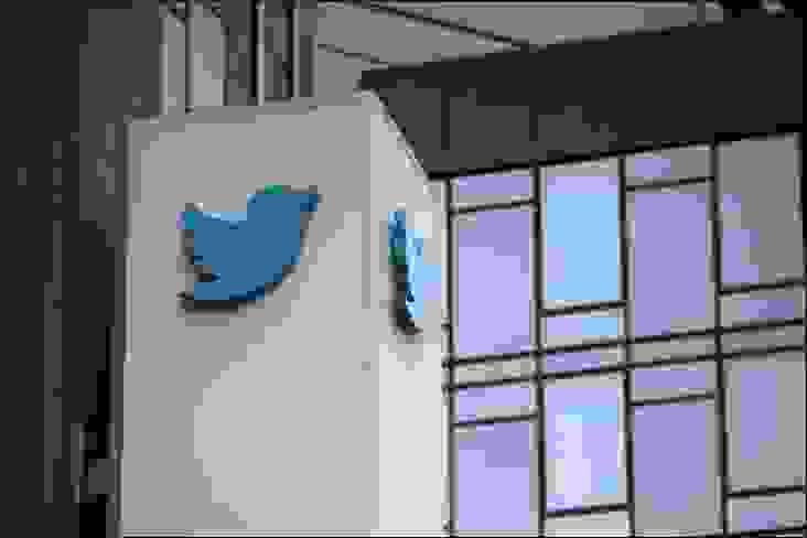 تويتر (Twitter)