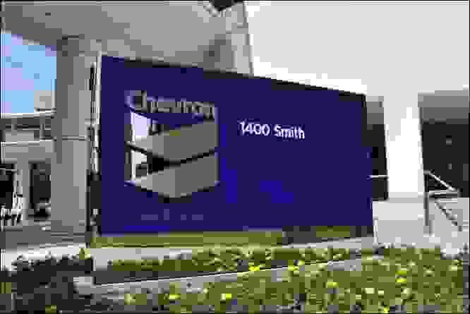 شيفرون (Chevron)