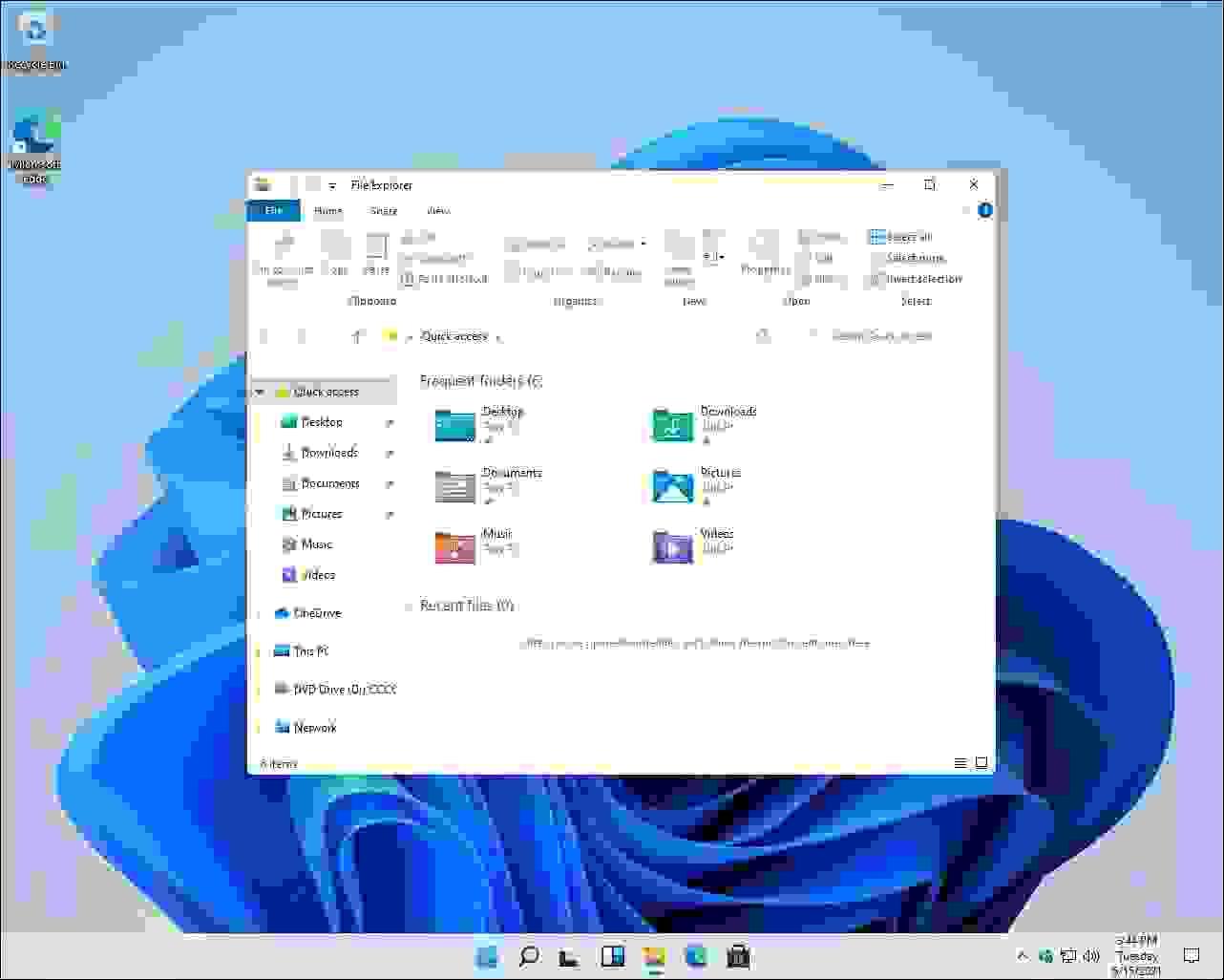 مستعرض الملفات في ويندوز 11 برو