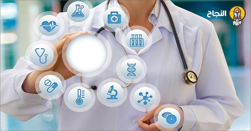 مصطلحات التحاليل الطبية بالإنجليزية