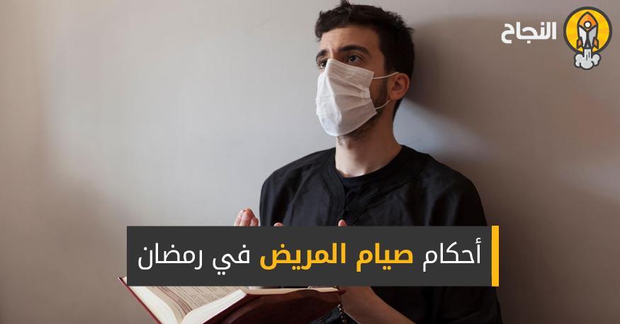 مع الرحمن وم ن ت ز ي ن ب م ا ل ي س ف ي ن فس ه ش ان ه الل Islamic Quotes Quran Islamic Quotes Neon Signs