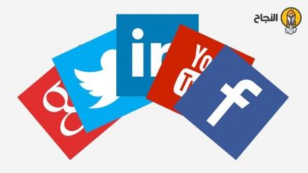 إيجابيات وسلبيات مواقع التواصل الاجتماعي وكيف نحمي الأطفال منها