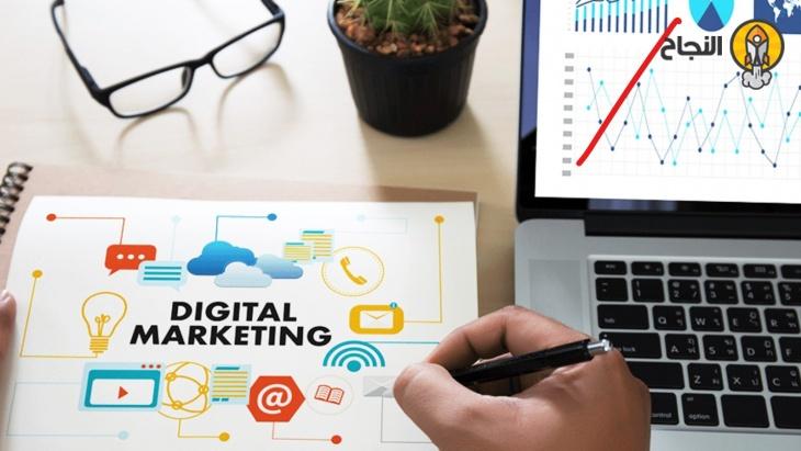 Image result for أهم 10 فوائد للتسويق الرقمي ولماذا يعد التسويق الرقمي أمرًا ضروريًا لكل شركة صغيرة