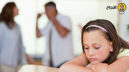 5 آثار خطيرة يتركها الطلاق على الطفل