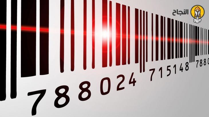 إنشاء رمز الاستجابة السريعة QR Code في 5 خطوات بسيطة