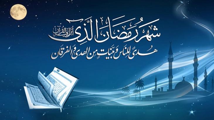 الطرق المثلى للإنفاق في شهر رمضان!!
