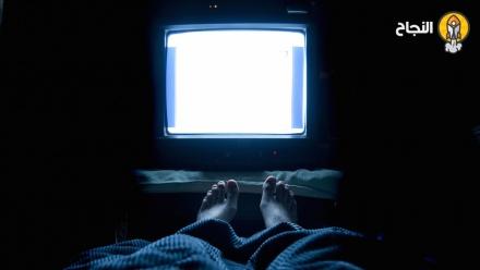 ما حكم مشاهدة الأفلام الإباحية في ليل رمضان