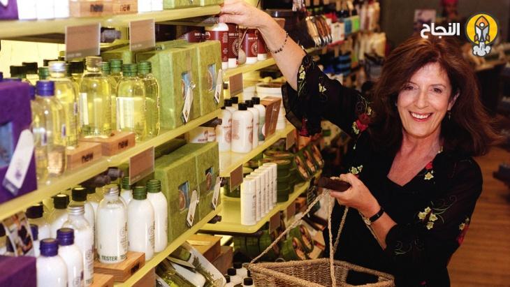 0f3bc5a1bd079 قصة نجاح أنيتا روديك مؤسسة علامة ذا بودي شوب The Body Shop