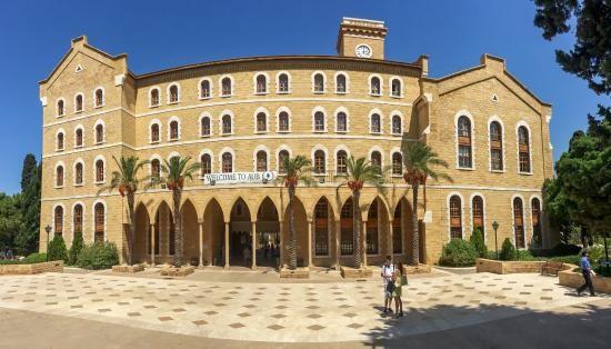 الجامعة الأمريكية في بيروت لبنان