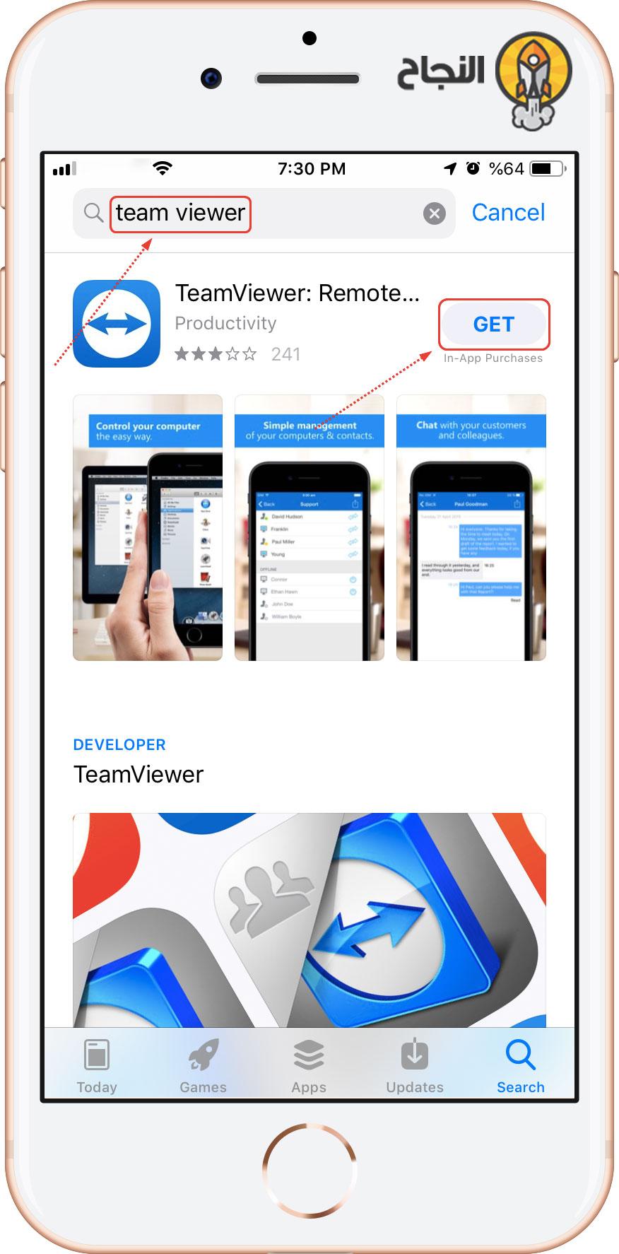Team Viewer Installation