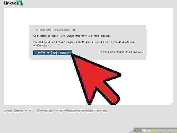قم بتأكيد حساب البريد الإلكتروني الذي استخدمته لإنشاء ملف التعريف الخاص بك عن طريق الرابط المقدّم