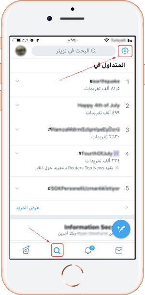 Twitter - iphone - Trend 2