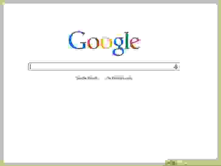 الظهور في محرك البحث جوجل ومحركات البحث الأخرى