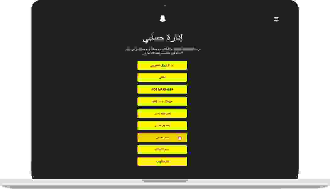 حذف حساب سناب شات Snapchat