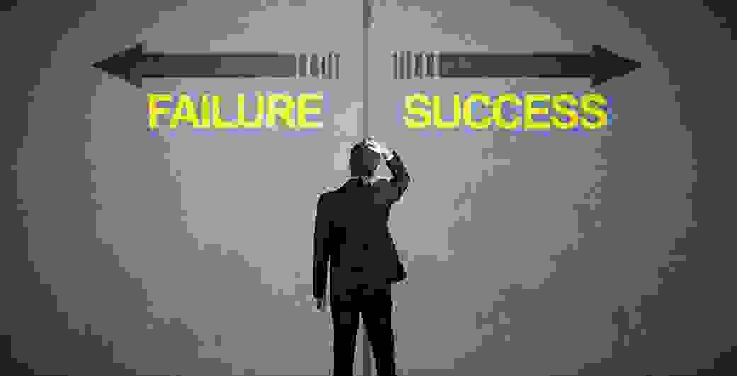 صفات الشخص الناجح والفاشل