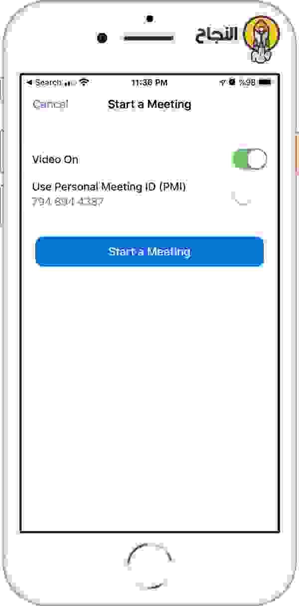 بدء اجتماع فيديو باستخدام زوم للهاتف